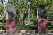از گورستان مسگرآباد چه میدانیم؟