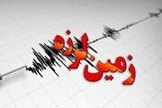 زمین لرزه ۴ ریشتری هجدک خسارت نداشت