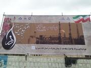 طرح توسعه میدان نفتی آذر در ایلام افتتاح شد