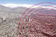 نقش فصل در وقوع زلزله | تهدید فرونشست بیخ گوش شیراز