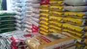 برنج های خارجی گران تر شد  | افزایش ۴۰ تا ۱۱۳ درصدی قیمت گوشت، شکر و برنج