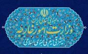 واکنش وزارت خارجه به سخنان وزیر نفت احمدینژاد درباره کمک نظامی ایران به یمن