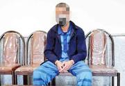 معمای ۱۴ساله ناپدید شدن مردی با ارثیه ۲۰ میلیاردی