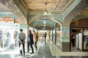 پاساژگردی در اصفهان کوچک