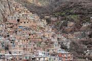 تصاویر | ژیوار، روستای هزار ماسوله هورامان