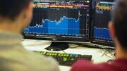 بهترین بازار مالی برای سرمایهگذاری من کدام است؟