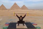 ویدیو | تمرین وزنهبردار مشهور با کنده درخت