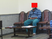 متهم با ۲۵ ضربه چاقو زن مورد علاقه اش را به قتل رساند | سکوت خواستگار جنایتکار شکست