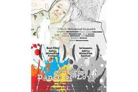 درخشش فیلمساز سقزی در جشنواره آنلاین آمریکا