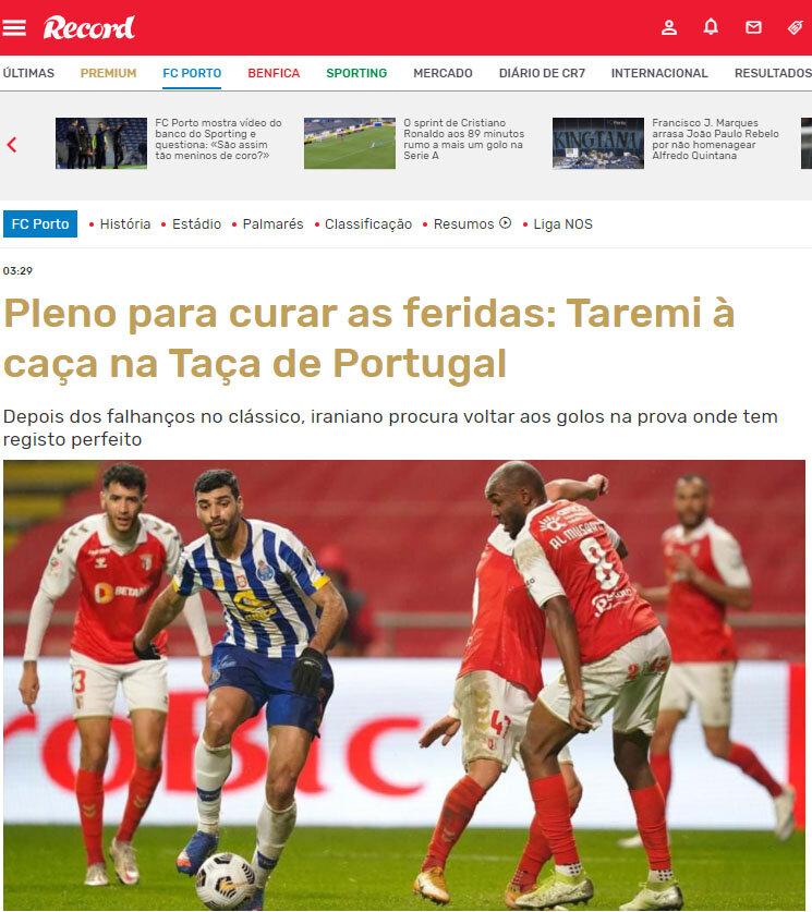 عکس | واکنش رسانه پرتغالی به دیدار حساس پورتو | ستاره ایرانی تشنه گلزنی در جام حذفی