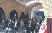 افتتاح ایران کوچک کرج با حضور ویدئوکنفرانسی رئیس جمهوری