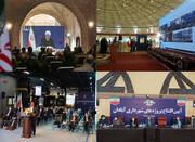 بهرهبرداری از ۱۰۰۴ طرح مدیریت شهری در ۱۲ استان
