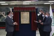 تهران چند کیلومتر دیگر مترومیخواهد؟ | محسن هاشمی: دولت به حملونقل عمومی مانند کالای اساسی نگاه کند
