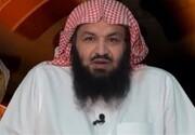 افشای جزئیات شکنجه در زیرزمین مخوف کاخ پادشاهی سعودی