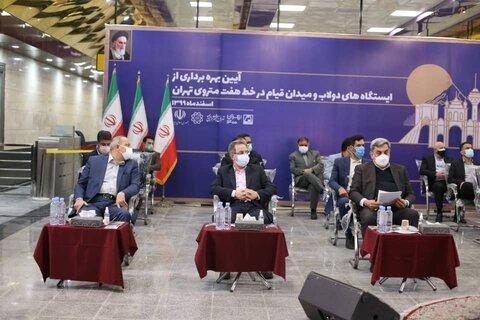 آیین افتتاح ایستگاههای متروی قیام و دولاب در تهران