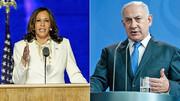 گفتگوی تلفنی کامالا هریس با نتانیاهو درباره برنامه هستهای ایران