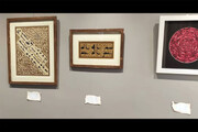 مهر و مسطر افتتاح شد | پلی میان هنر معاصر و دستنوشتههای کهن