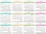 ۱۴۰۰ دستکم ۷۴ روز تعطیل دارد | سال تعطیلات آخر هفته