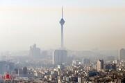 علت آلودگی هوای تهران در فروردین ماه اعلام شد