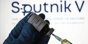 اسپوتنیک از فایزر پیشی گرفت؛ دومین واکسن مورد تأیید دنیا