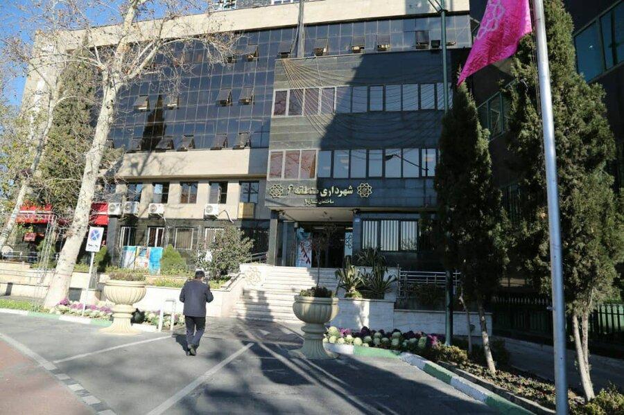 ساختمان شهرداری منطقه ۶