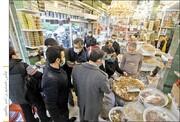 کرونا رونق بازار آجیل را نگرفت | جدول قیمت آجیل و خشکبار در آستانه عید