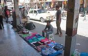 وضعیت قرمز معیشت دستفروشان | دستفروشی در ۴۳ شهرستان ممنوع است