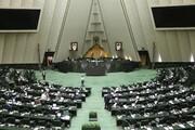 تصمیمهای مجلس برای یارانه ۱۴۰۰ | دخل و خرج سال آینده تعیین شد