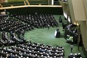 آغاز جلسه علنی مجلس  | سوال از وزیر دفاع در دستور کار پارلمان