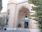 «البـرز» جلوهای از معماری ایرانی و فرهنگی