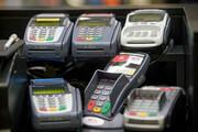 اجرای قانون پایانه های فروشگاهی در سال جاری منتفی و به آینده موکول شد