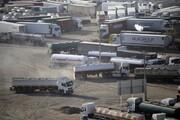 ۱۶۰۰ تانکر سوخت در مرز تمرچین در خطر انفجار | بلاتکلیفی رانندگان در پیرانشهر
