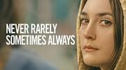 درباره فیلم هرگز به ندرت گاهی همیشه ساخته الیزا هیتمن