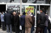صف خرید مرغ تنظیم بازاری طولانیتر شد