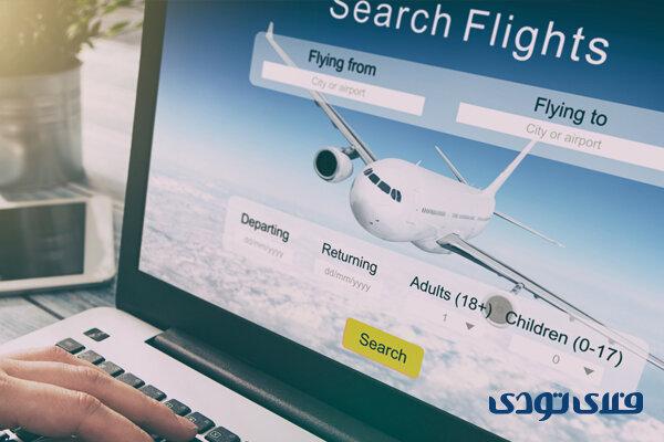 بلیط هواپیما را از چه سایتی خریداری کنم؟