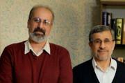 جدایی یکی از یاران نزدیک احمدینژاد | داوری: فکر میکند اگر نباشد مشارکت کم میشود