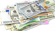 نرخ رسمی همه ارزها ثابت ماند | نرخ رسمی ارزها در ۱۷ اسفند ۹۹