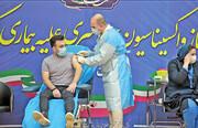 دلایل تأخیر در واکسیناسیون در ایران