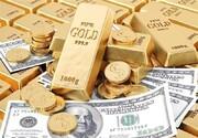 قیمت طلا در بالاترین سطح ۸ هفتهای باقی ماند