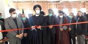 افتتاح فاز اول کارخانه تولید کاغذ از سنگ در نمین