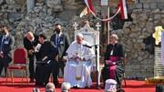تصاویر | بازدید پاپ از موصل و کلیسای طاهره | نباید در برابر تروریسم سکوت کرد
