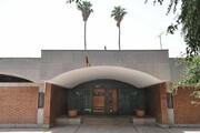 حمله مسلحانه به موزه هفتتپه شوش ناکام ماند