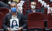 تصاویر | دادگاه رسیدگی به دادخواست ۴۲ نفر از اعضای سابق منافقین