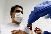 «مادورو» هم واکسن زد | واکسیناسیون همگانی در ونزوئلا آغاز میشود
