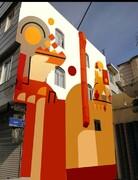 نقش زندگی بر دیوارهای نعمتآباد | اجرای طرح کوچه دوستی در جنوب تهران