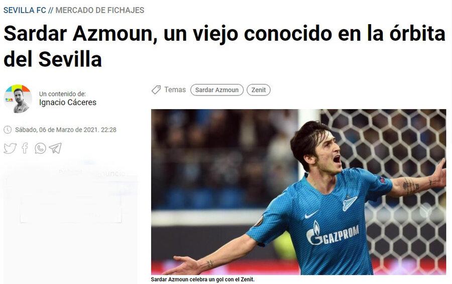 عکس | رسانه اسپانیایی: سردار از سال قبل گزینه تیم لالیگایی بود