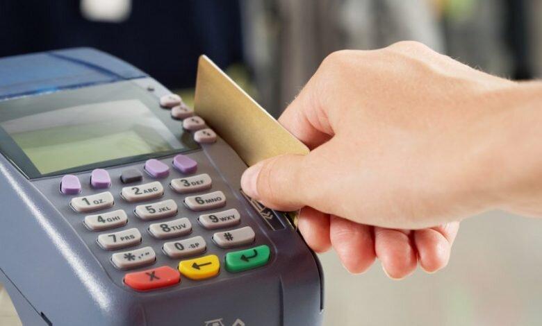 پایانه پرداخت الکترونیکی