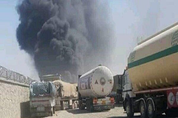 آتش سوزی گمرک فراهی افغانستان