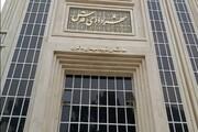 ادامه دستگیریها در شهرداری شهر قدس