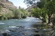 صدور نخستین سند مالکیت حریم رودخانههای لرستان